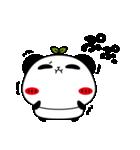 パンダのたぷたぷ-第2弾-(個別スタンプ:34)