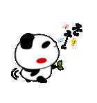 パンダのたぷたぷ-第2弾-(個別スタンプ:35)