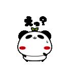 パンダのたぷたぷ-第2弾-(個別スタンプ:36)