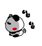 パンダのたぷたぷ-第2弾-(個別スタンプ:37)