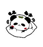 パンダのたぷたぷ-第2弾-(個別スタンプ:38)