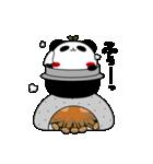 パンダのたぷたぷ-第2弾-(個別スタンプ:39)