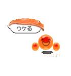 イクラちゃんの相寿司(あいずし)(個別スタンプ:01)