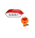 イクラちゃんの相寿司(あいずし)(個別スタンプ:03)