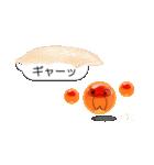 イクラちゃんの相寿司(あいずし)(個別スタンプ:04)