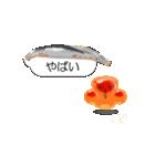 イクラちゃんの相寿司(あいずし)(個別スタンプ:05)