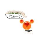 イクラちゃんの相寿司(あいずし)(個別スタンプ:08)