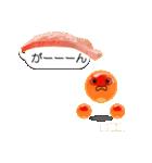 イクラちゃんの相寿司(あいずし)(個別スタンプ:09)