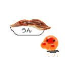 イクラちゃんの相寿司(あいずし)(個別スタンプ:10)