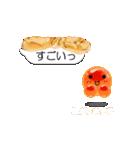 イクラちゃんの相寿司(あいずし)(個別スタンプ:13)