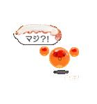 イクラちゃんの相寿司(あいずし)(個別スタンプ:16)