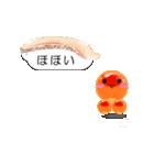 イクラちゃんの相寿司(あいずし)(個別スタンプ:17)