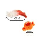 イクラちゃんの相寿司(あいずし)(個別スタンプ:30)