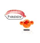 イクラちゃんの相寿司(あいずし)(個別スタンプ:34)
