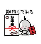 年間イベント♪時代劇調ことば⑧(個別スタンプ:09)