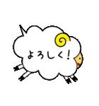 ふきだしーぷ2(個別スタンプ:01)