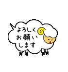 ふきだしーぷ2(個別スタンプ:02)