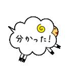 ふきだしーぷ2(個別スタンプ:03)