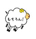 ふきだしーぷ2(個別スタンプ:04)