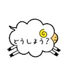 ふきだしーぷ2(個別スタンプ:05)