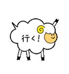 ふきだしーぷ2(個別スタンプ:06)