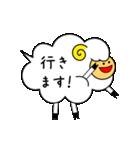 ふきだしーぷ2(個別スタンプ:07)