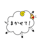 ふきだしーぷ2(個別スタンプ:08)