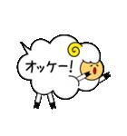 ふきだしーぷ2(個別スタンプ:09)