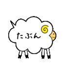 ふきだしーぷ2(個別スタンプ:10)