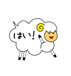 ふきだしーぷ2(個別スタンプ:11)
