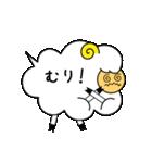 ふきだしーぷ2(個別スタンプ:12)