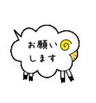 ふきだしーぷ2(個別スタンプ:13)