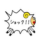 ふきだしーぷ2(個別スタンプ:14)