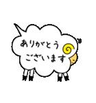 ふきだしーぷ2(個別スタンプ:15)