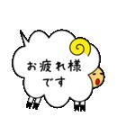 ふきだしーぷ2(個別スタンプ:17)