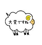 ふきだしーぷ2(個別スタンプ:18)