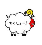 ふきだしーぷ2(個別スタンプ:19)