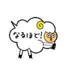 ふきだしーぷ2(個別スタンプ:20)