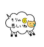 ふきだしーぷ2(個別スタンプ:21)