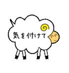 ふきだしーぷ2(個別スタンプ:23)