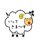 ふきだしーぷ2(個別スタンプ:24)