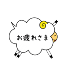 ふきだしーぷ2(個別スタンプ:25)