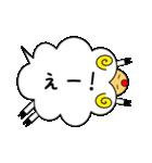 ふきだしーぷ2(個別スタンプ:26)