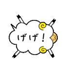 ふきだしーぷ2(個別スタンプ:27)