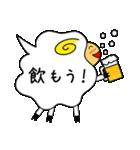 ふきだしーぷ2(個別スタンプ:28)