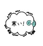 ふきだしーぷ2(個別スタンプ:30)