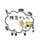 ふきだしーぷ2(個別スタンプ:33)
