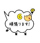 ふきだしーぷ2(個別スタンプ:34)