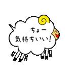 ふきだしーぷ2(個別スタンプ:35)