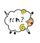 ふきだしーぷ2(個別スタンプ:36)